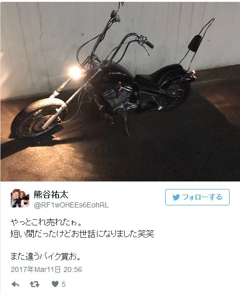 ARROWS山形 山形市 バイク買取店舗 比較