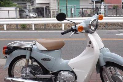 バイク買取 比較