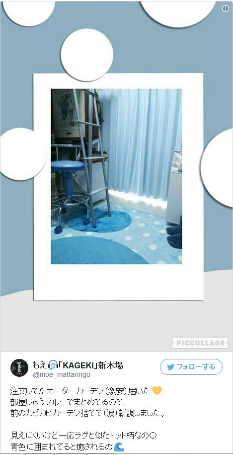 狛江市 オーダーカーテン 安い 北欧タイプ