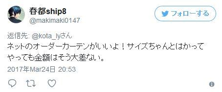 狛江市 レース カラー 無地 口コミ