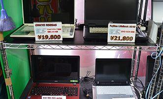アリスネットパソコンショップ 神戸市中央区 パソコンショップ 通販