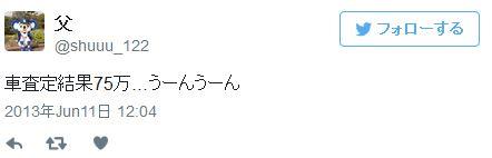 ティーズファクトリー 札幌市西区 中古車買取 交渉 価格 200\tエラントラ