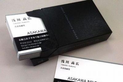 はんこ屋さん21長岡店 長岡市 名刺印刷 高品質 データ入稿